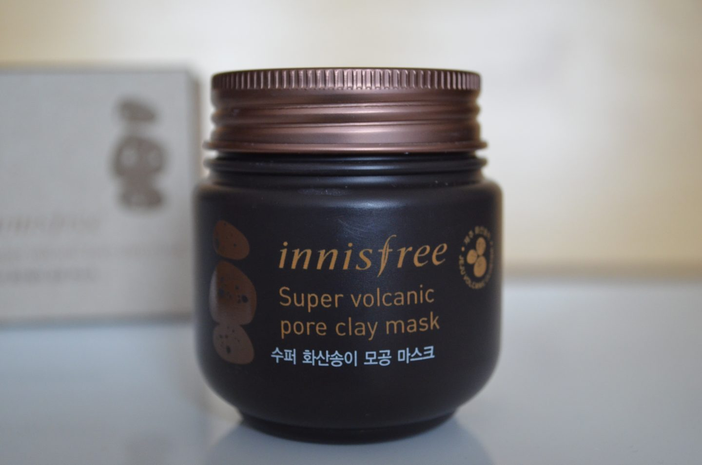 REVIEW: Innisfree Super Volcanic Pore Clay Mask