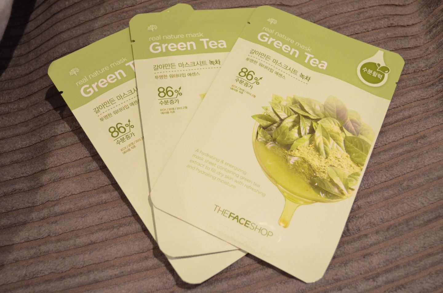The Face Shop Real Nature Mask – Green Tea