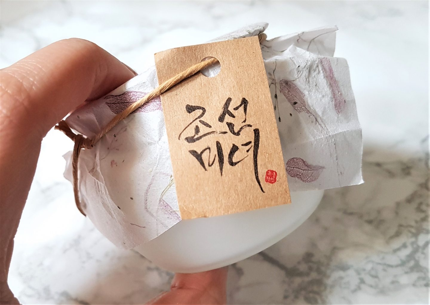 REVIEW: Beauty of Joseon Revitalize Sleeping Mask [Jolse]